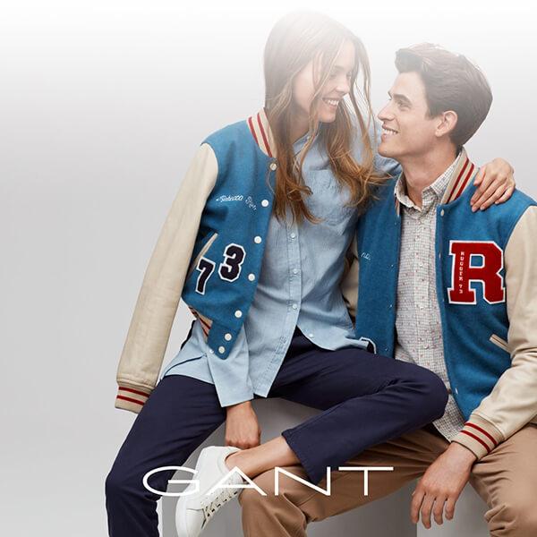 Gant : ouverture !
