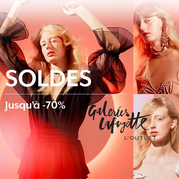 Galeries-Soldes2020